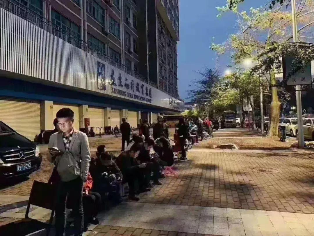 通知!东莞民办中小学招生不得组织面试…插图6