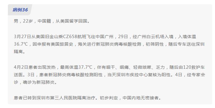 警惕!广东这四个区疫情风险升级!插图6