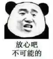 """""""别吵了!道滘粽子天下第一!""""插图24"""