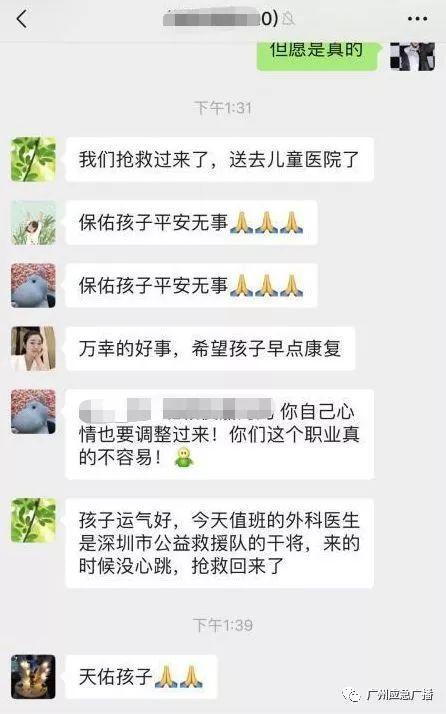 痛心!深圳一小区高层窗户坠落砸中6岁男童,妈妈当场崩溃…插图14