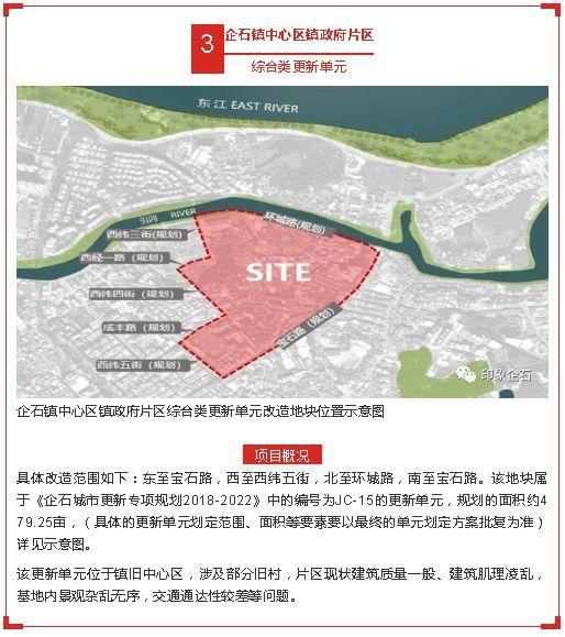 大爆发!刚刚,东莞又有一批镇街要拆迁改造,这些村民要发达了!