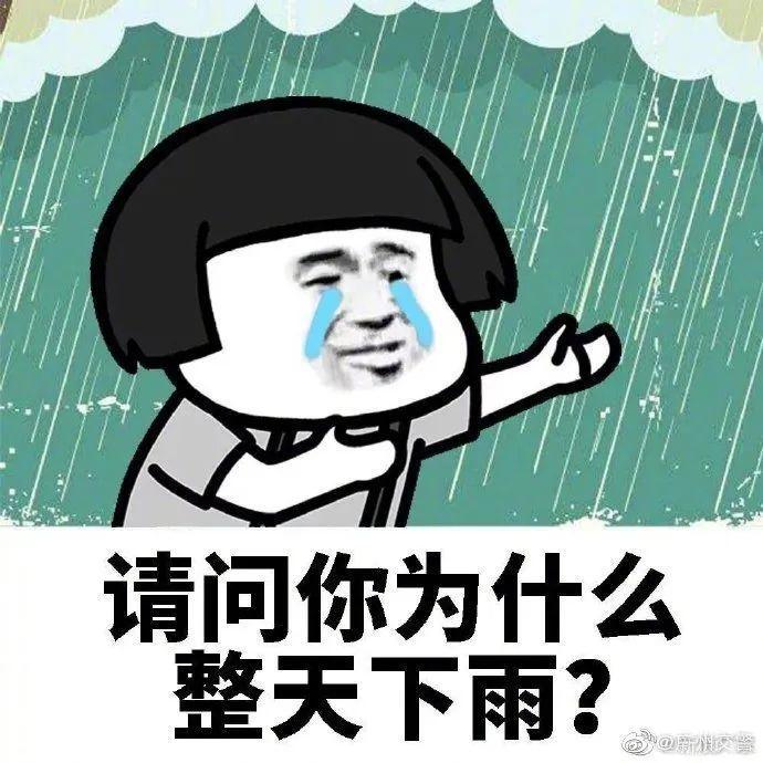 """紧急!东莞""""龙舟水""""最强降雨要来!停课指引要记下!插图4"""