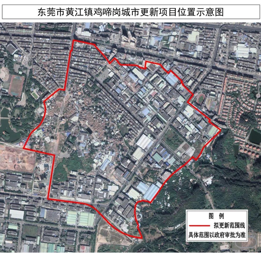 定了!东莞新一批旧村改造是这些镇街,在你家附近吗?插图12