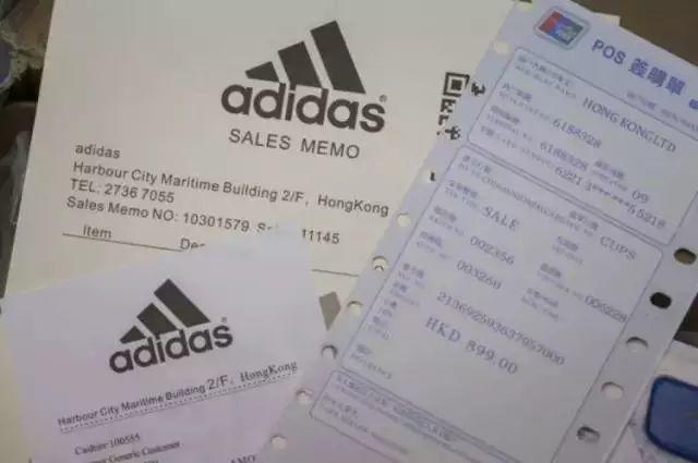 还敢去香港买鞋?被查出一条街都是假货!你中招了吗?插图14