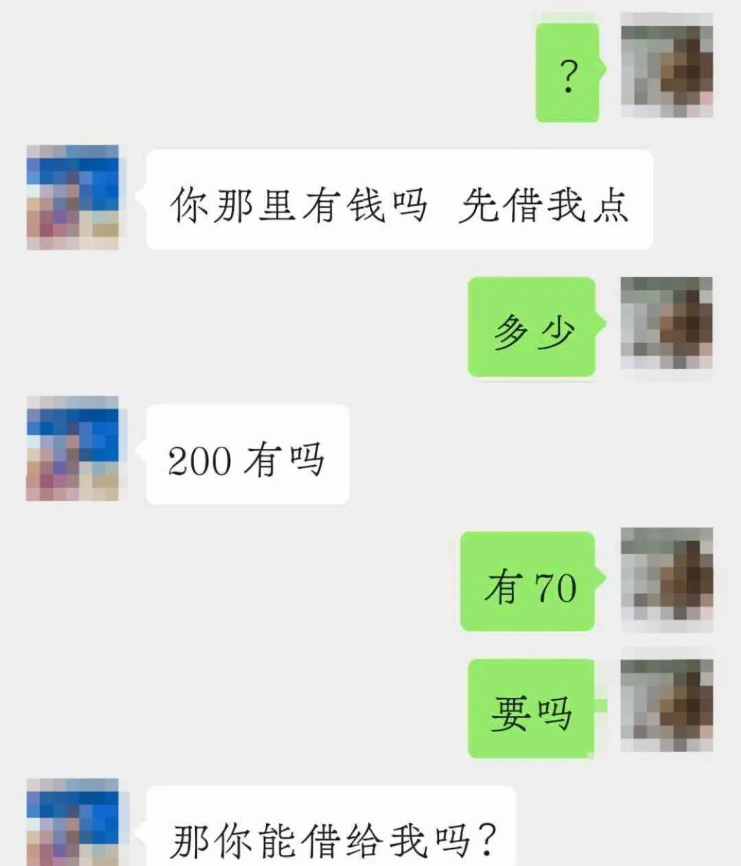 微信发布重要提醒插图6