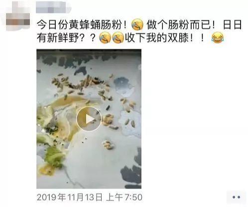 """东莞""""最恶心""""特产上市了,最贵曾卖到200元/斤!你敢吃吗?"""