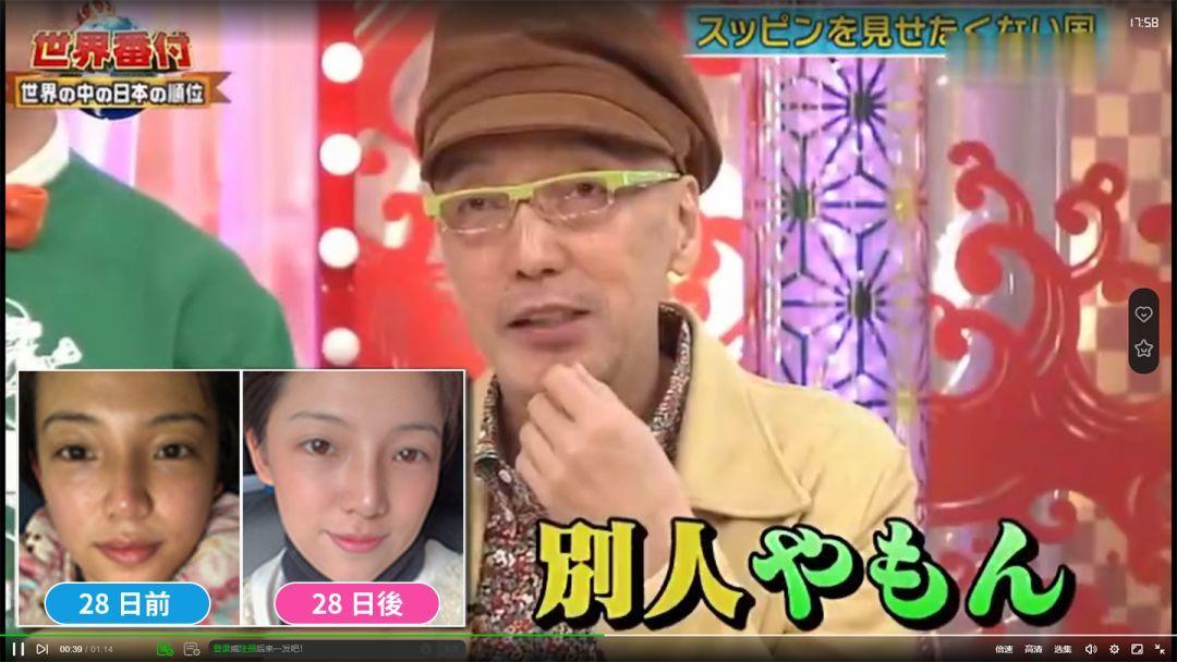 """2岁的她靠""""换脸""""重回18,连李敏镐都为之痴迷,秘诀竟然是......"""""""