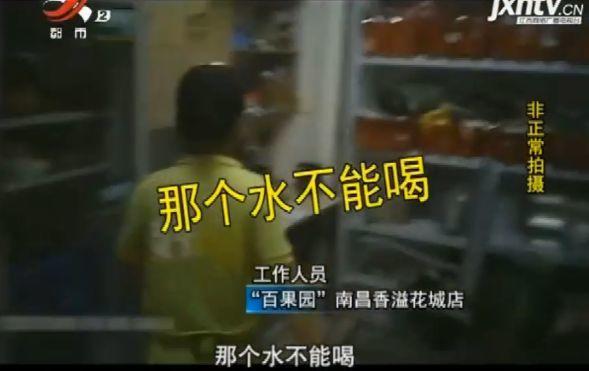 太恶心!东莞人经常买水果的地方出事了!插图12