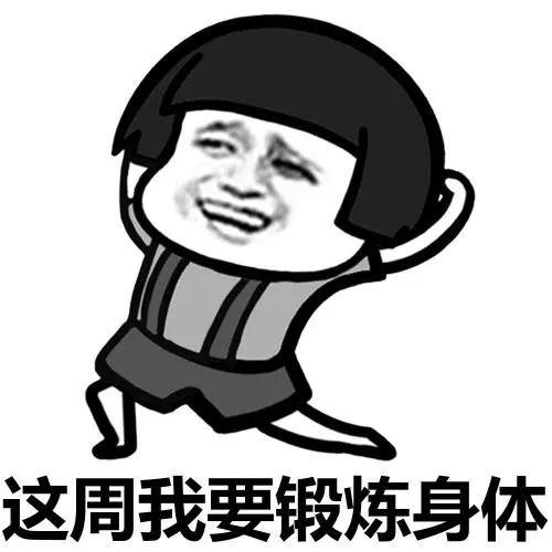 """台风年底""""冲业绩""""! 东莞将迎来13级大风+降雨+冷空气三重暴击! 更让人抓狂的是…….插图54"""