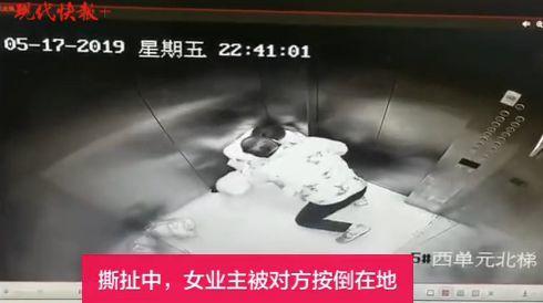 业主刚进电梯,就遭男子强行猥亵!监控曝光,太恐怖