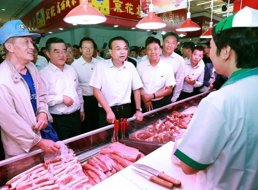 猪肉一天一个价!东莞人别慌,中央出手了!插图2