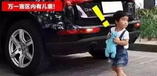 """岁女儿不幸身亡!母女在车库遭两次碾压,这种错很多人还在犯……"""""""