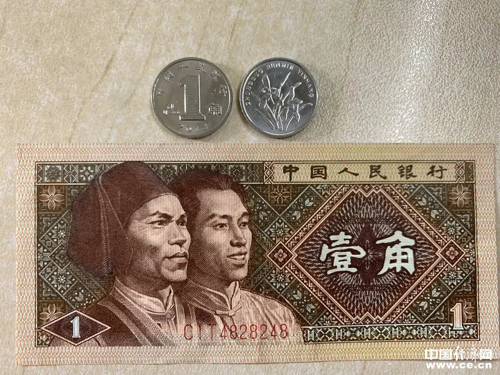 谁家有这种硬币和纸币?5月1日起不再流通!速到银行兑换!插图18