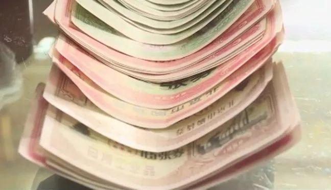 一张纸竟然能卖好几万?她家就有73张,250万!