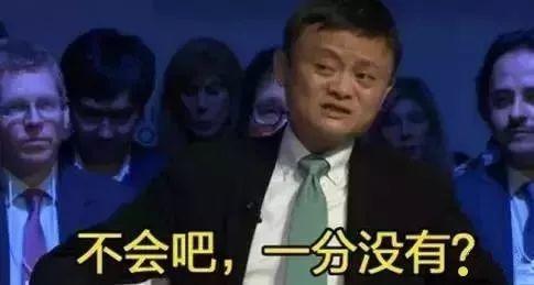 壕无人性!东莞一公司年终奖发200W湖景房,网友:还招人吗?插图6