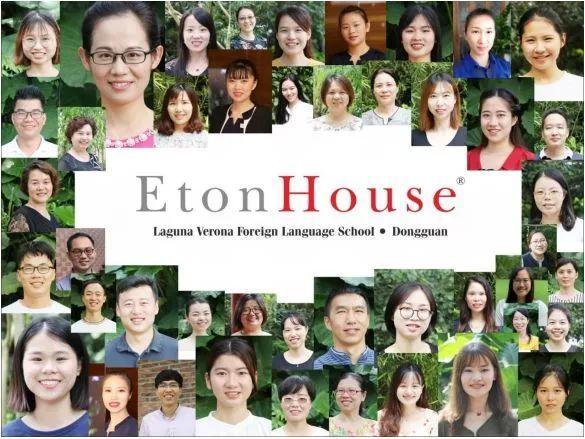 东莞这所新开的国际双语学校,超强大!每周12节英语课,大半外教授课!插图2