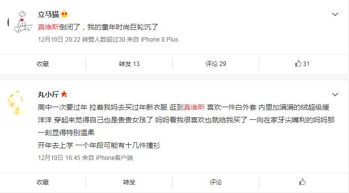 突发!欧姆龙宣布解散东莞工厂!!!插图12