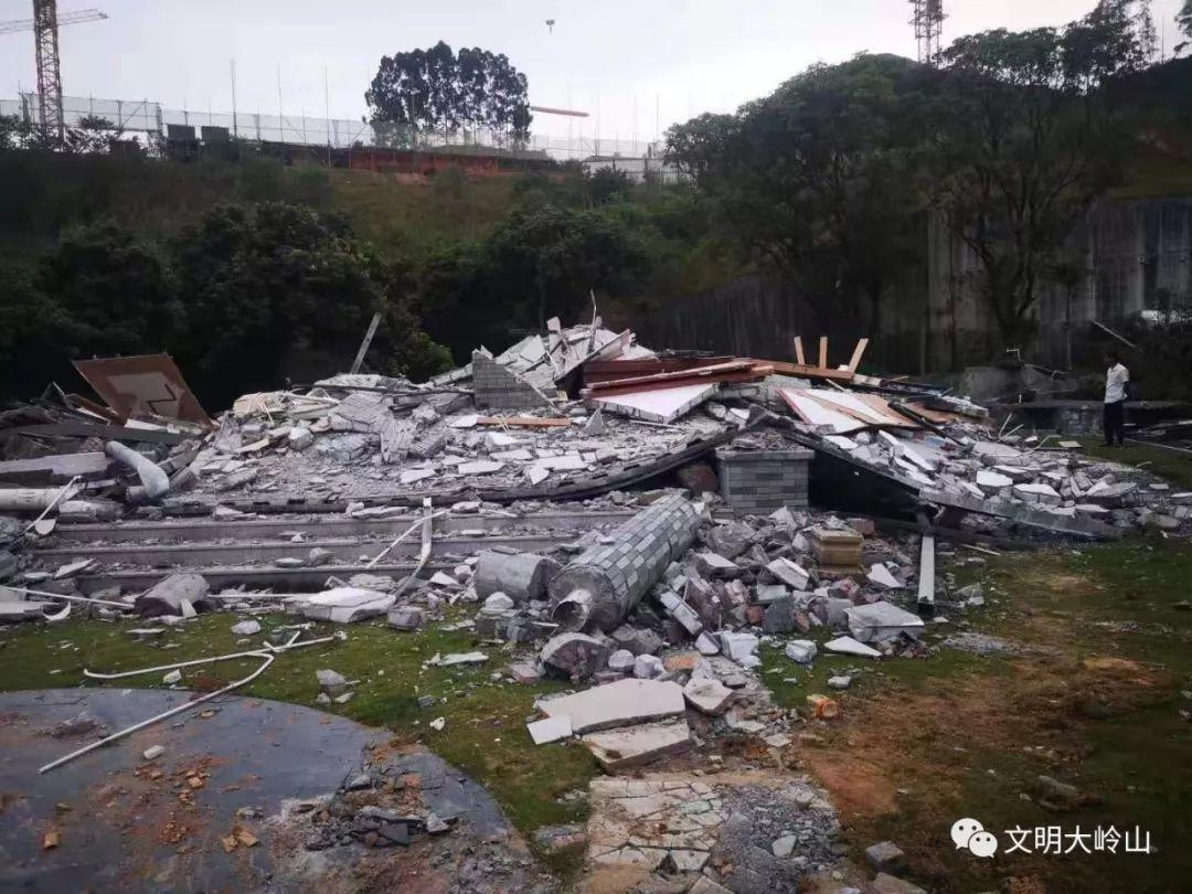 东莞1栋2万㎡建筑被拆除!现场视频曝光!插图26