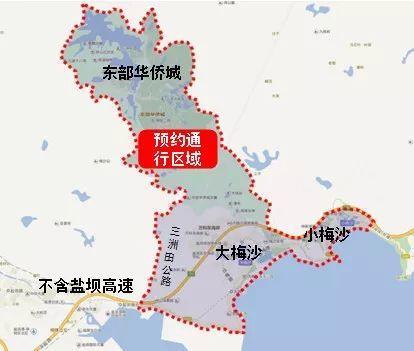 东莞司机注意!5月1日起,去深圳这些地方必须预约!插图16