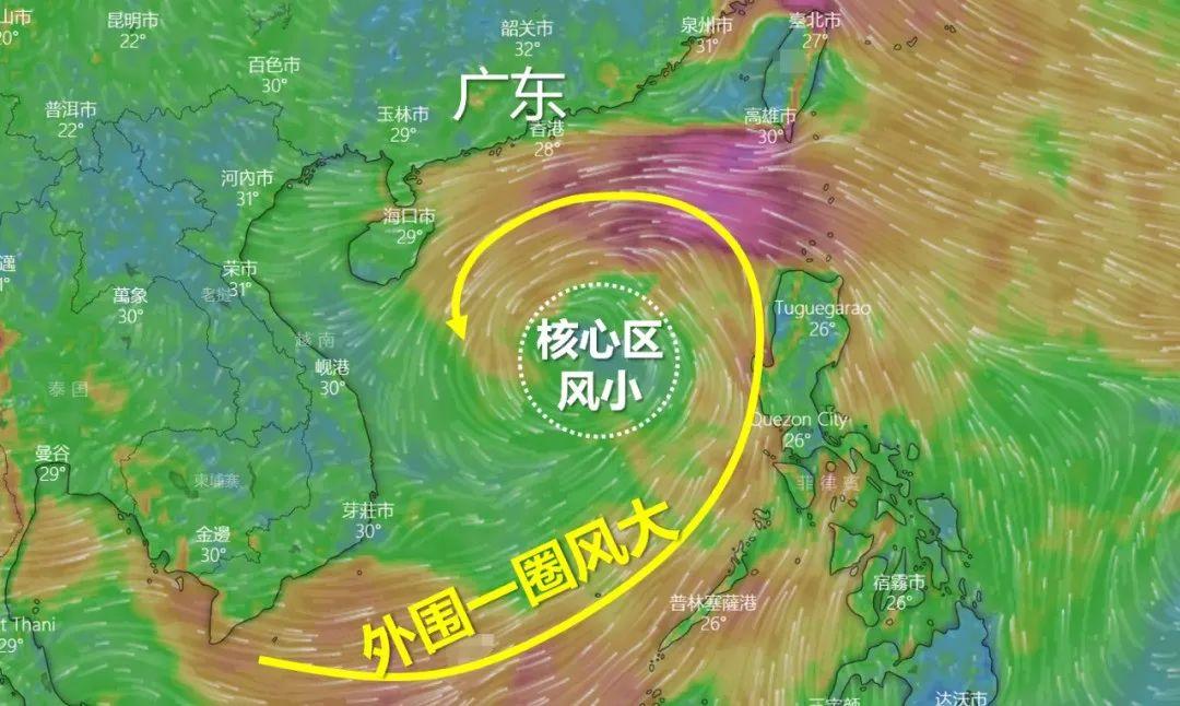 紧急!3号台风即将登陆!东莞正式上线大风大雨套餐!插图10