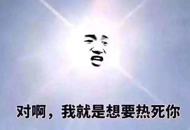 """号台风来啦!东莞的天气将会..."""""""
