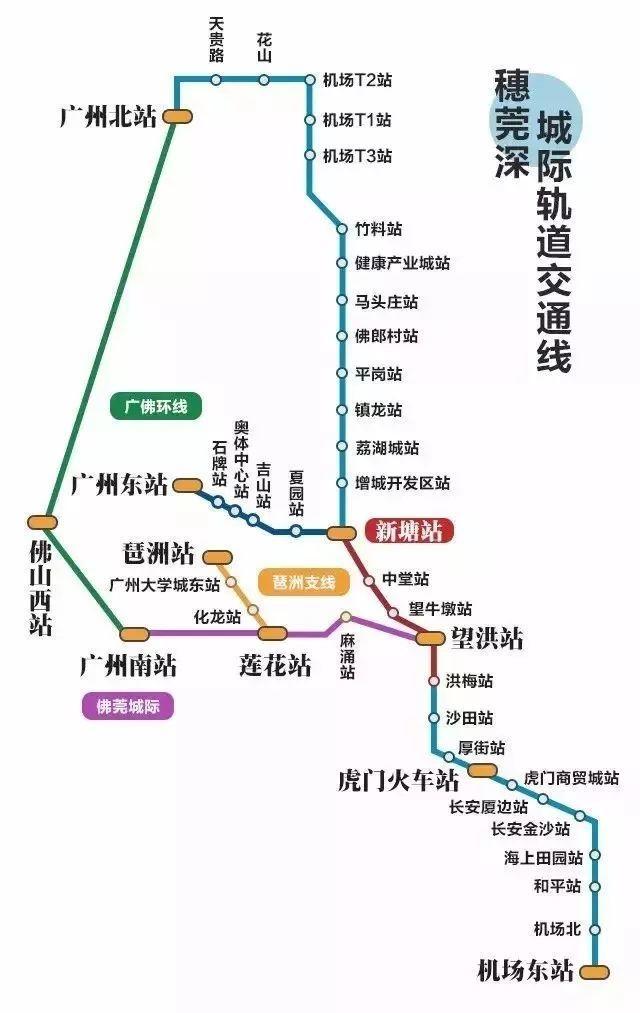 终于!东莞这条高铁要开通了!东莞到深圳机场仅需30分钟!但是……插图8