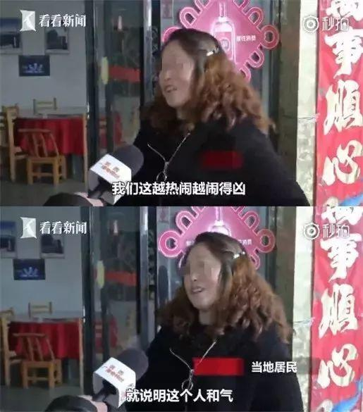 """参加完婚礼后!东莞女生凌晨怒诉:""""打死我也不当伴娘了!""""插图52"""