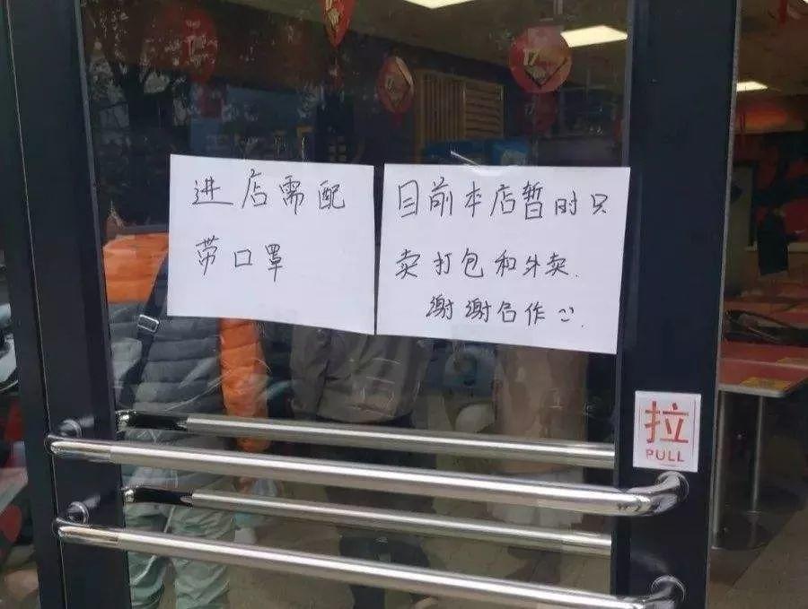 今天起,东莞禁止在外餐厅吃饭!插图4