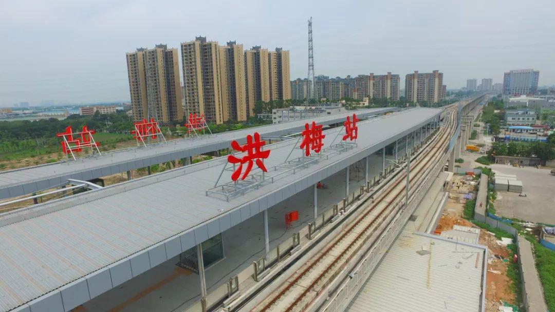 终于!东莞这条高铁要开通了!东莞到深圳机场仅需30分钟!但是……插图20