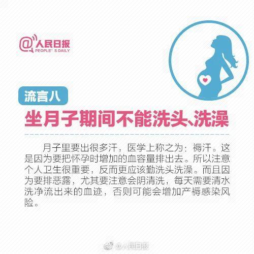 痛心!广东一宝宝脑出血,都与妈妈的一个习惯有关插图24