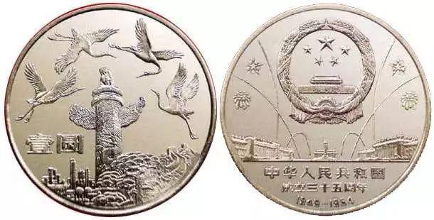 今天凌晨!建国70周年纪念币预约到了吗?别哭!这里还有等值兑换!