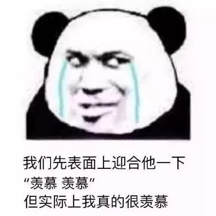 """超4000万!广东多条村分红金额出炉!东莞这些未来""""土豪村"""",有你家吗?插图32"""