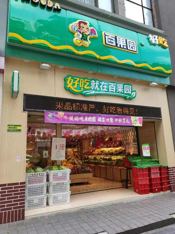 太恶心!东莞人经常买水果的地方出事了!插图50