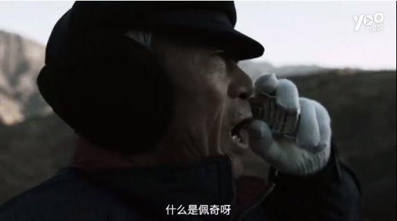 「啥是佩奇」走心刷屏!东莞人:爸,妈!今年我一定回家过年!