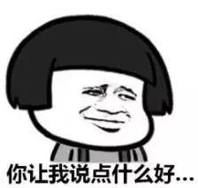 """""""我是网红,我不要坐牢""""东莞宝马女被查奔溃撒娇…….插图22"""