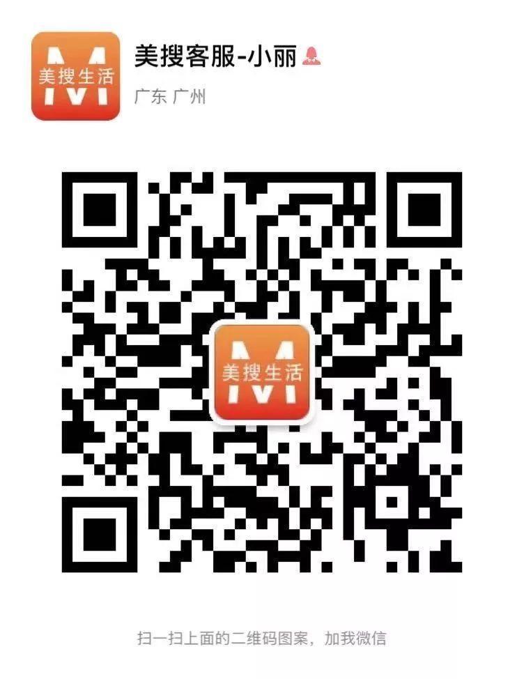 福利:广东移动用户免费领取5G流量