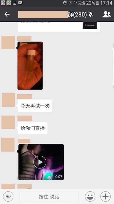 """揭露迷奸产业链!广东女生宵夜时被""""下药"""",300多人在线指导……"""