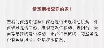 痛心!深圳一小区高层窗户坠落砸中6岁男童,妈妈当场崩溃…插图30