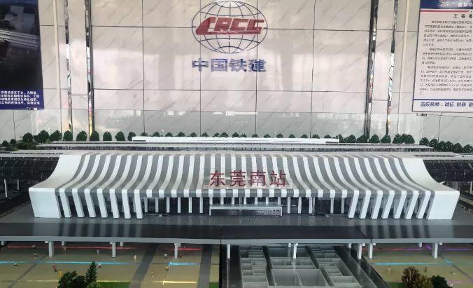 首次曝光!又一条高铁东莞到深圳!