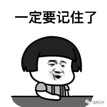 """曝光!东莞男子被""""网贷诈骗""""全过程!步步都是精心设计的陷阱!插图40"""