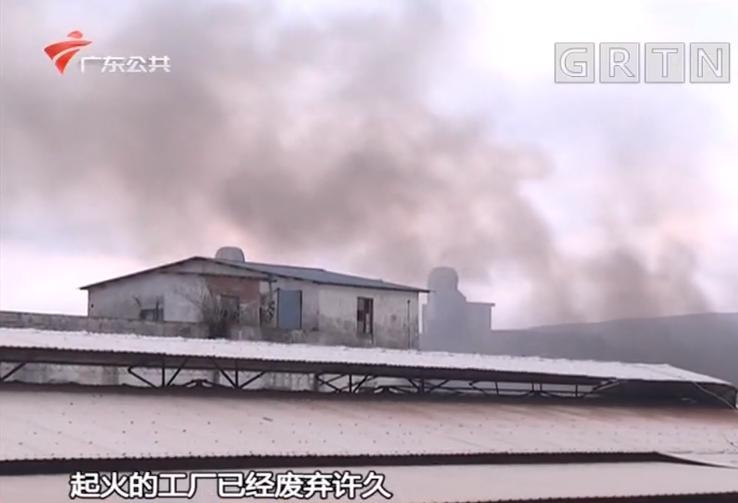 东莞一工厂起火,浓烟直冲天空!插图16