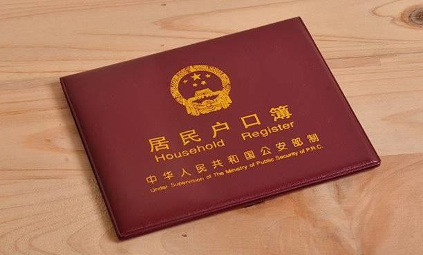 新政!在东莞没有办居住证,后果很严重!插图4