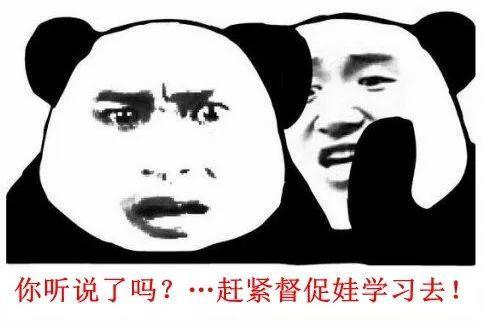 网传东莞高中学位奇缺?官方回应来了!插图4