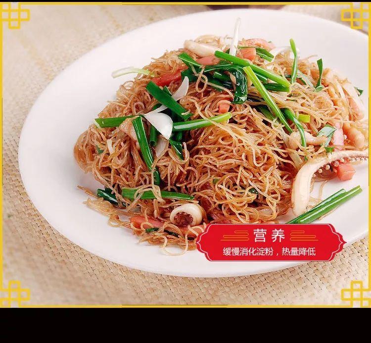 广东老字号,广华银丝手工水磨米粉,下单就送香辣萝卜!插图64