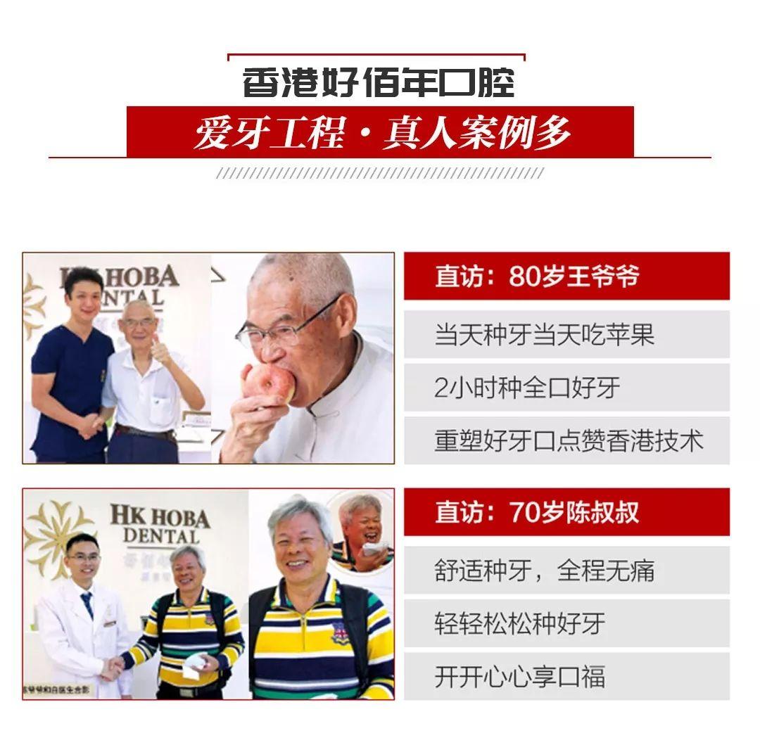 高达5w!在东莞,人人可领这份补贴,不限户籍!插图8