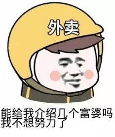 """020东莞第一批""""穷人""""名单出炉!结果太虐心......"""""""