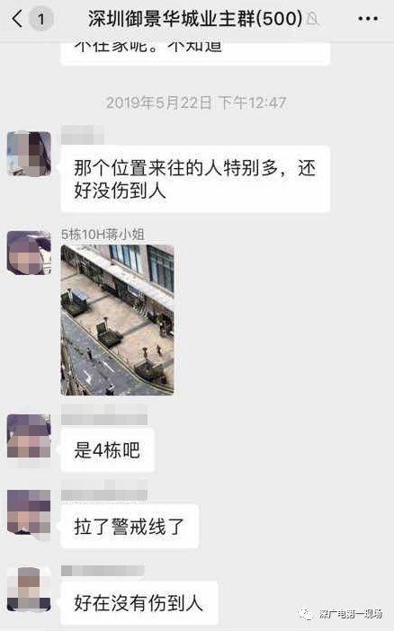 哭了!深圳被窗砸伤男童今晨走了!同小区一月两起高空坠物插图8