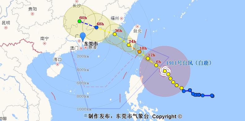 """刚刚!东莞台风预警生效!""""白鹿""""将正面袭击广东!插图10"""