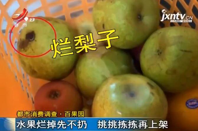 太恶心!东莞人经常买水果的地方出事了!插图32