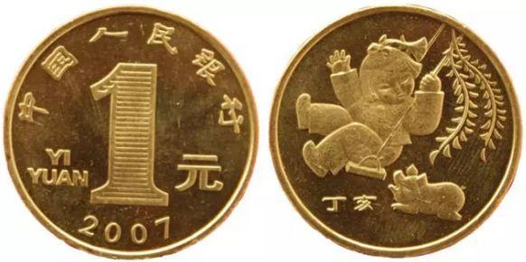 抢钱!10元猪年纪念币来啦!每人等值兑换1枚,未来升值无限!插图22